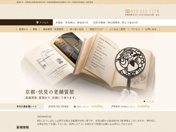 Screenshot of www.kanamori-syouten.co.jp