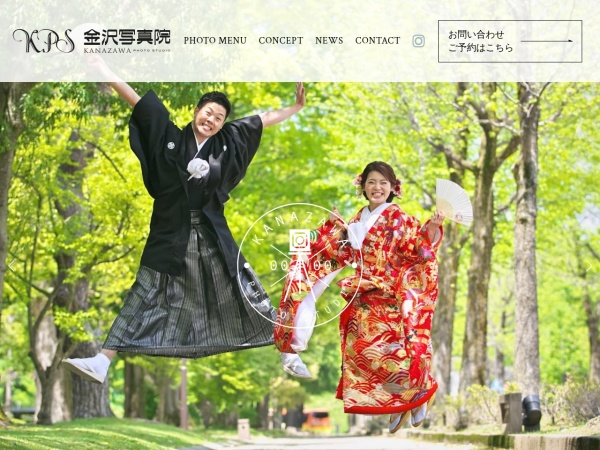 Screenshot of www.kanazawa-ps.com