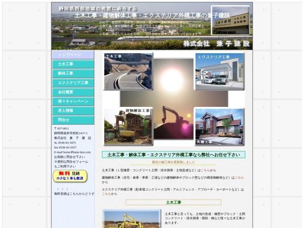 http://www.kane-ken.com/%20http://www.kane-ken.com/06/01.html