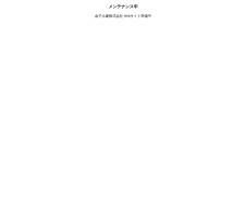 Screenshot of www.kanekodoken.com