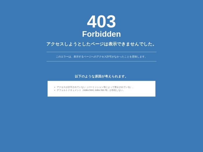 http://www.kanemoto-seikotsuin.com