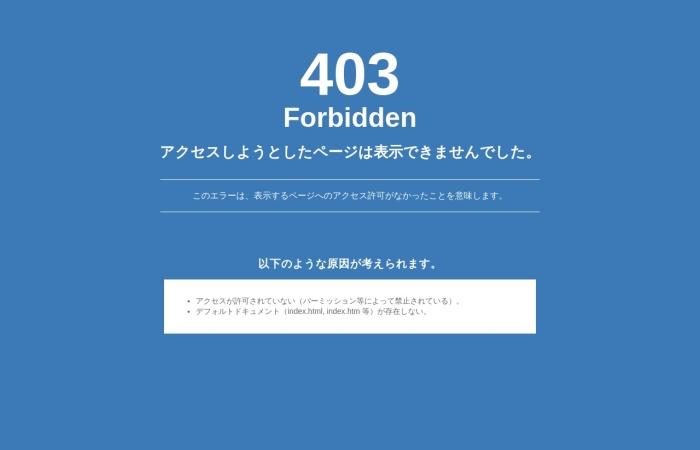 Screenshot of www.kanemoto-seikotsuin.com