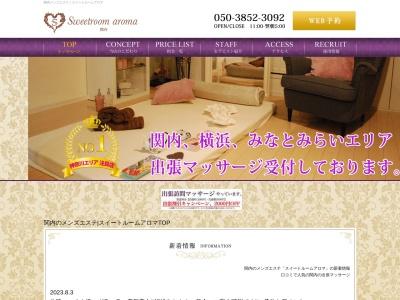 http://www.kannai-sweetroom.com/