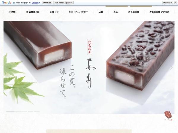 Screenshot of www.kanou.com