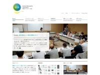 http://www.kansai-osteopathy.jp/