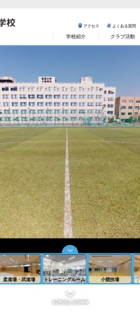 http://www.kansai-u.ac.jp/hokuyo/