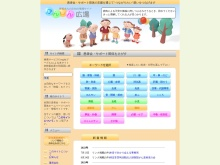 Screenshot of www.kanshin-hiroba.jp