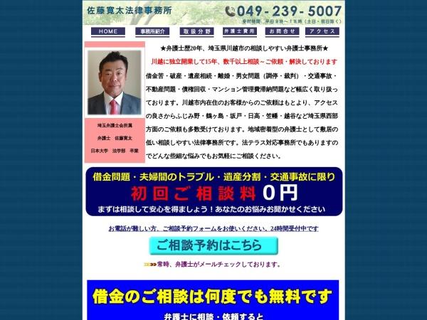http://www.kanta-law.com/