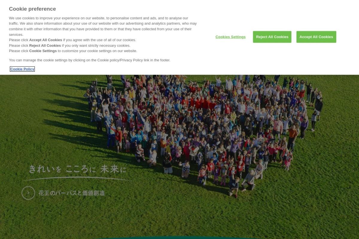 http://www.kao.com/jp/