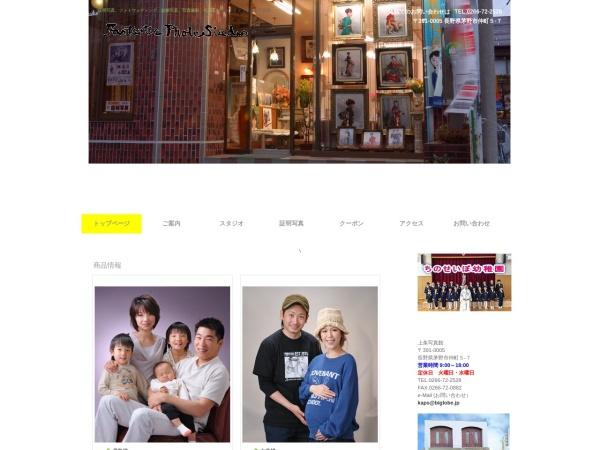 Screenshot of www.kaps.jp