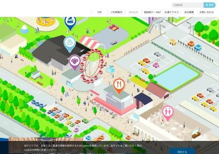 Screenshot of www.kariya-oasis.com