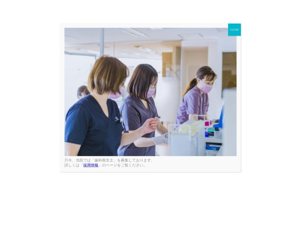 Screenshot of www.kasai-ortho.com