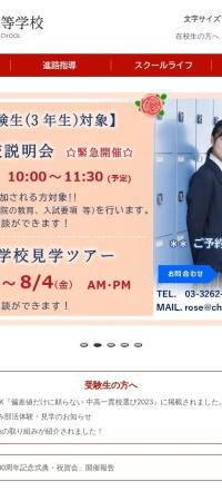 http://www.kasei-gakuin.ed.jp/