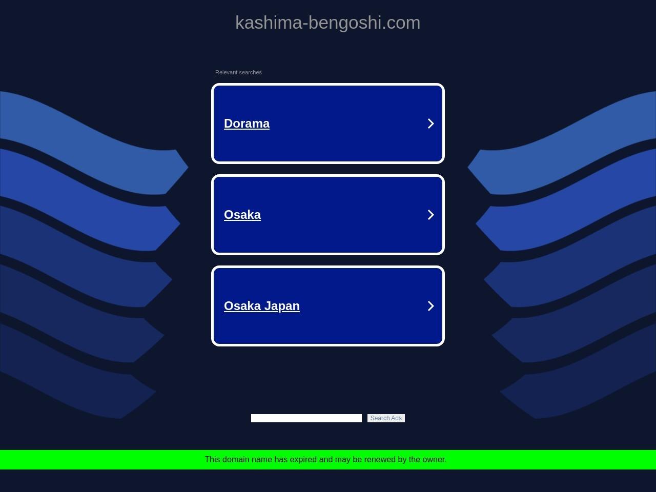 リーガルプラス(弁護士法人)かしま法律事務所