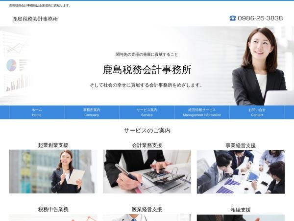 Screenshot of www.kashima-kaikei.jp