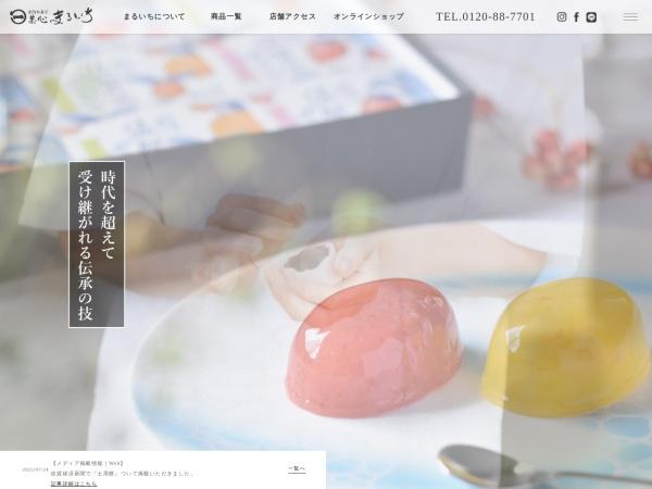 http://www.kashinmaruichi.co.jp