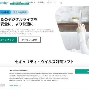 Screenshot of www.kaspersky.co.jp