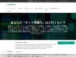 http://www.kaspersky.co.jp/about/news/business/2015/bus29102015