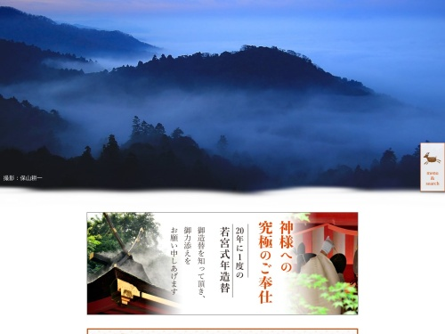 http://www.kasugataisha.or.jp/