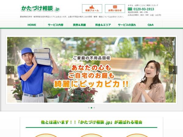 Screenshot of www.kataduke-soudan.jp