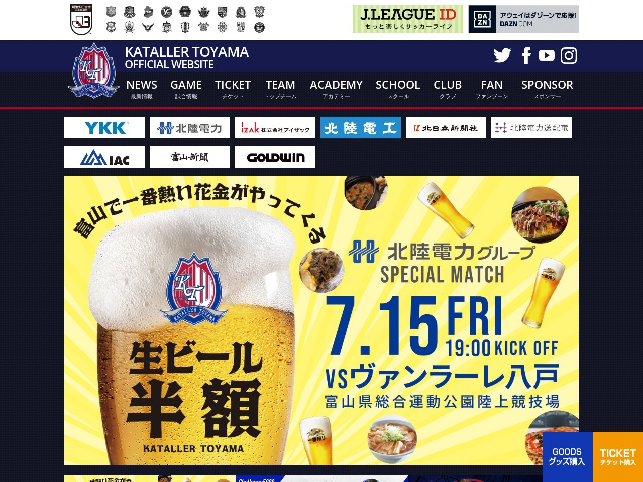 http://www.kataller.co.jp/news/2018/0619_4.html