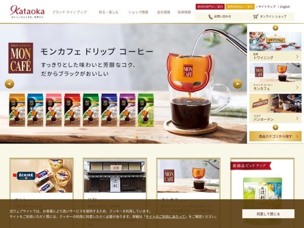 http://www.kataoka.com