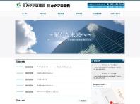 株式会社カタプロ建設 株式会社カタプロ開発