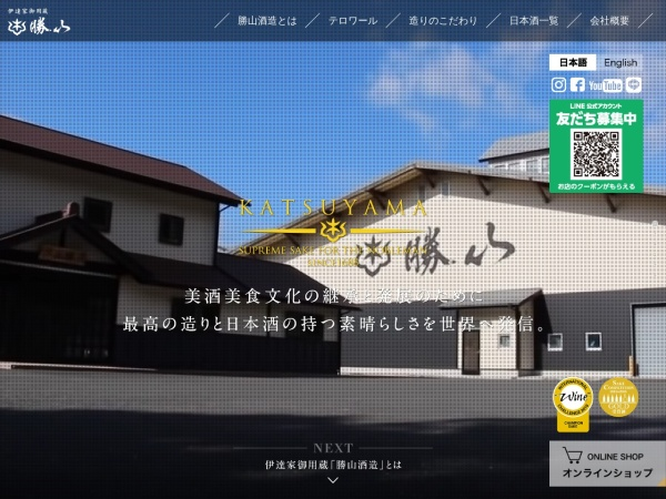 Screenshot of www.katsu-yama.com