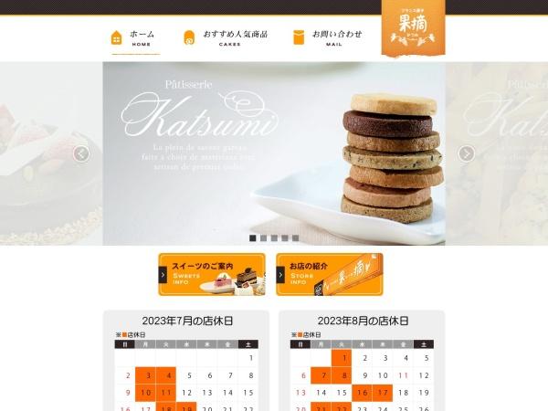 Screenshot of www.katsumi-cake.com