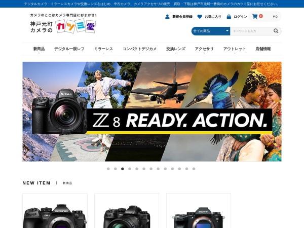 Screenshot of www.katsumi-do.com