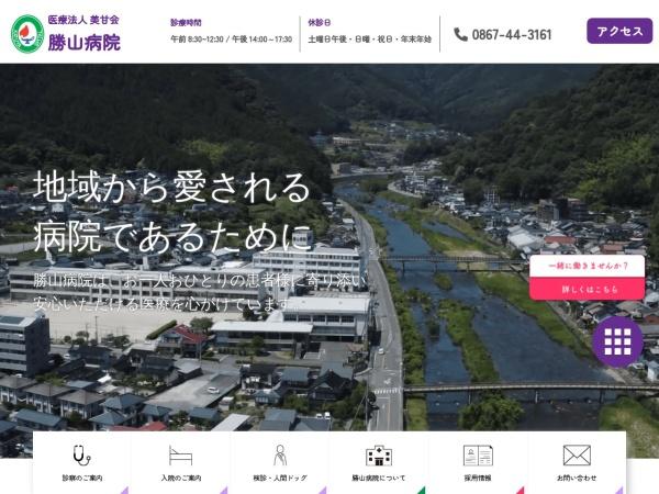 Screenshot of www.katsuyama-hp.or.jp