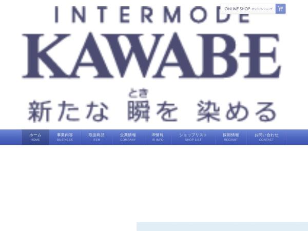 Screenshot of www.kawabe.co.jp