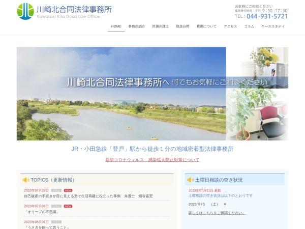 Screenshot of www.kawakitalo.org