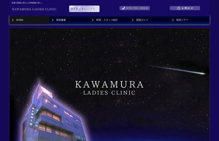 Screenshot of www.kawamura-lc.net