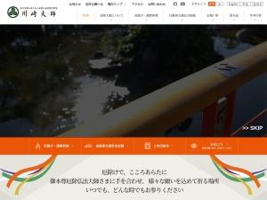 http://www.kawasakidaishi.com/