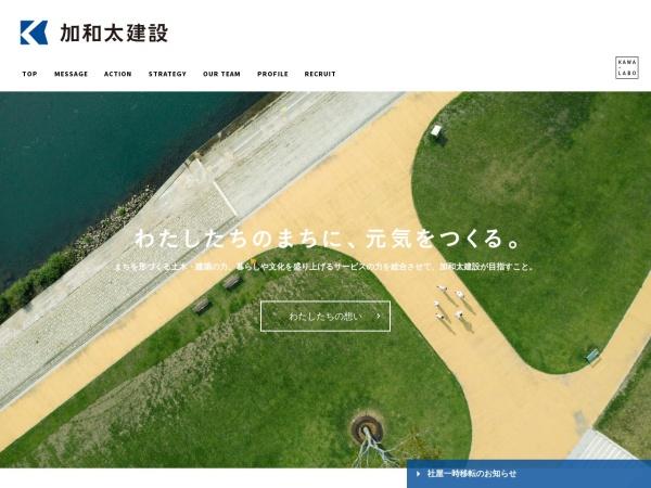 http://www.kawata.org