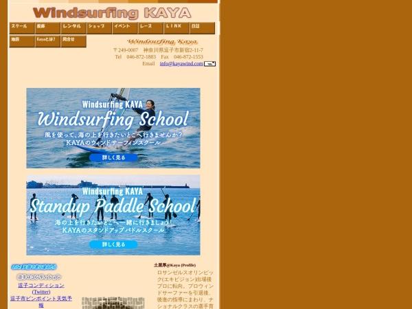 Screenshot of www.kayawind.com