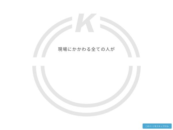 Screenshot of www.kazaken.co.jp