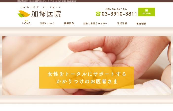 Screenshot of www.kazuka.jp