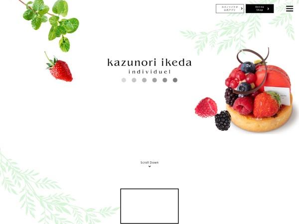 http://www.kazunoriikeda.com/index.html