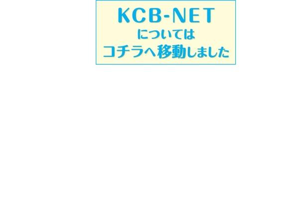 Screenshot of www.kcb-net.ne.jp