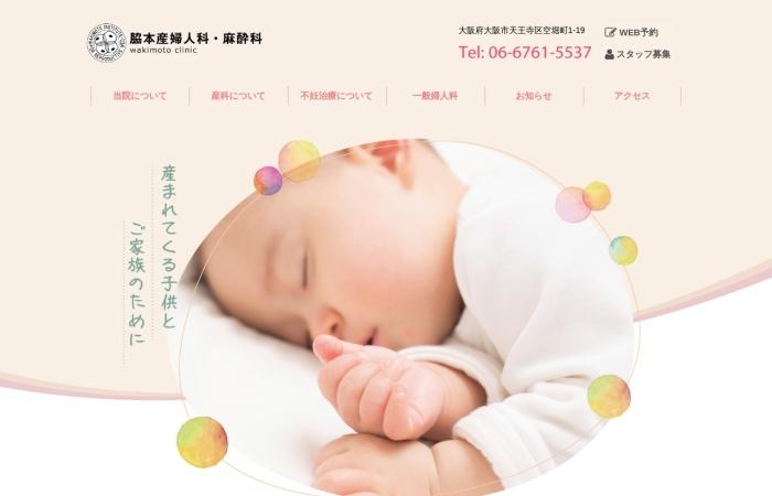 Screenshot of www.kcn.ne.jp
