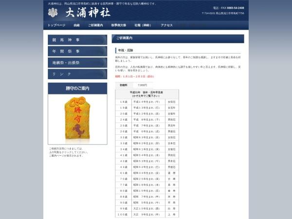 http://www.kcv.ne.jp/~ooura-j/menu.html