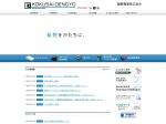 Screenshot of www.kdengyo.co.jp
