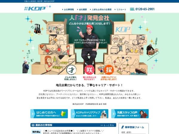 Screenshot of www.kdp21.com