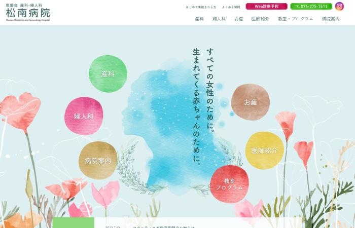 Screenshot of www.keiai-shonan.jp