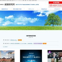 Screenshot of www.keieik.or.jp