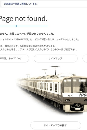 Screenshot of www.keikyu.co.jp