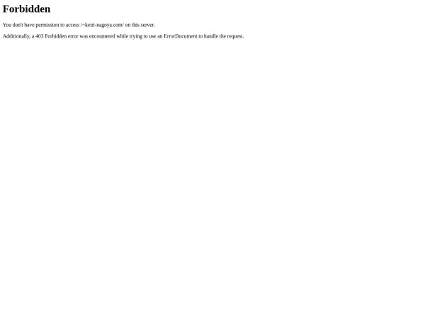 Screenshot of www.keiri-nagoya.com