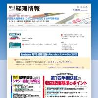 Screenshot of www.keirijouhou.jp